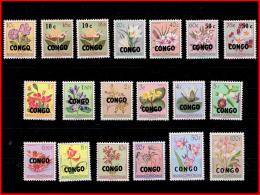 Congo 0382/99SG  Fleurs  Sans Gomme / Without Gum - République Du Congo (1960-64)