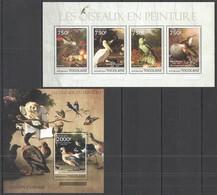 WW379 2013 TOGO TOGOLAISE ART PAINTINGS BIRDS LES OISEAUX PEINTURE CONCERT FRUITS KB+BL MNH - Oiseaux