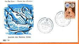 "Tunisie ;Tunisia ; FDC 1959 "" Journée Des Nations Unies "" - Tunisie (1956-...)"