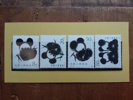 CINA 1985 - Panda Nuovi ** + Spese Postali - 1949 - ... Repubblica Popolare