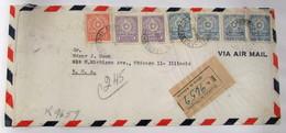 Paraguay 481-82(4)-85(2) - Paraguay