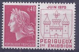 France 1969. YT = 1643 - Neuf Sans Charniere (**). Marianne - France