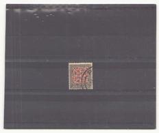 Nouvelle-Zélande, 1936 / 1937, N) 223 Oblitéré - 1907-1947 Dominion