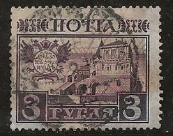 Russie 1913 N° Y&T :  91 Obl. - Used Stamps