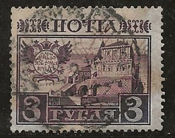 Russie 1913 N° Y&T :  91 Obl. - Oblitérés