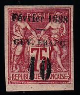 GUYANE - N°  9a* Carmin - SAGE - (pli En Diagonale). Très Frais - Signé Brun. - Guyane Française (1886-1949)