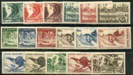 Guyane (1947) N 201 à 217  * (charniere) - Guyane Française (1886-1949)