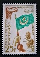 PROCLAMATION DE LA REPUBLIQUE ISLAMIQUE 1960 - NEUF * - YT 138 - MI 161 - Mauritania (1960-...)