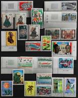 Afrique > Cameroun - 24 Timbres NEUFS** - Parf. Etat - Cameroun (1960-...)