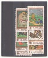 Mongolie, 1968, N° 445 / 451 Oblitéré - Mongolie