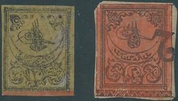 Turchia Turkey Ottomano Ottoman 1863 Ottoman Empire Stamps, 20 Pa, Black / Yellow- Black/red -used - 1858-1921 Impero Ottomano