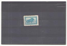 Mongolie, 1958, N° 123 D * - Mongolie