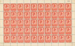 Ruanda 0126** 5c Rouge -  Feuille / Sheet De 50- MNH - Feuilles Complètes