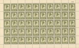 Ruanda 0127** 10c Olive -  Feuille / Sheet De 50- MNH - Feuilles Complètes
