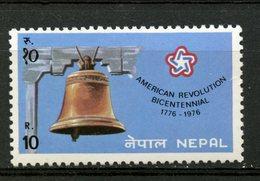 Nepal 1976 10r American Revolution Issue #327 MNH - Nepal