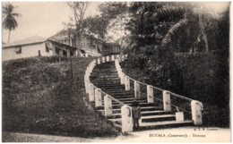 DOUALA - Douane - Cameroun