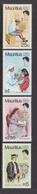 1980 Mauritius Blind & Deaf Helen Keller Reading Braille, Basket Weaving, Teacher Set Of 4 MNH - Mauritius (1968-...)