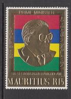 1980 Mauritius 80th Anniv Prime Minister Ramgoolan Gold Embossed Set Of 1  MNH - Mauritius (1968-...)