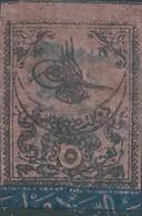 Turchia Turkey Ottomano Ottoman 1863 Ottoman Empire Stamps, 5 Ghr, Black/red -used ,Singed - 1858-1921 Ottoman Empire