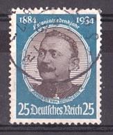 Allemagne - 1934 - N° 502 Oblitéré - H. Von Wissmann - Allemagne