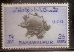BAHAWALPUR  NEUF SANS TRACE DE CHARNIERE - Bahawalpur