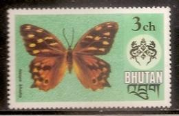 BHOUTAN  NEUF SANS TRACE DE CHARNIERE - Bhutan