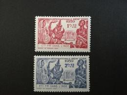 INDE Série N°116/117* MH - India (1892-1954)
