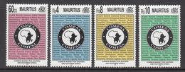 1995 Mauritius COMESA Emblem Set Of 4  MNH - Mauritius (1968-...)