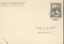 GEA RUANDA URUNDI AIR COVER FIRST FLIGHT FROM USUMBURA 1939 TO LEO - Ruanda-Urundi