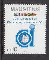 2004 Mauritius Indian Ocean Commission Emblem Set Of 1  MNH - Mauritius (1968-...)