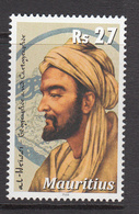 2010 Mauritius Muhammad Al-Idrisi Geographer & Cartographer Set Of 1 MNH - Mauritius (1968-...)