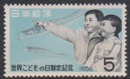 Japan SG751 1956 International Children's Day, Mint Never Hinged - 1926-89 Emperor Hirohito (Showa Era)