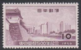 Japan SG755 1956 Tokyo 5th Centenary, Mint Never Hinged - 1926-89 Keizer Hirohito (Showa-tijdperk)