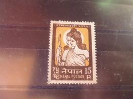 NEPAL YVERT N°  190 - Népal