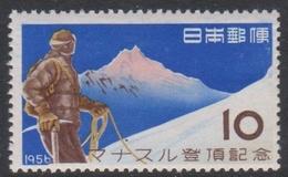 Japan SG760 1956 Conquest Of Mt Manaslu, Mint Never Hinged - 1926-89 Emperor Hirohito (Showa Era)