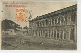ASIE - CHINE - CHINA - SHAN HAI KWAN - Barracks Of Japan Guards - Chine