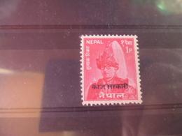 NEPAL  SERVICE YVERT N° 12** - Népal