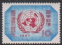 Japan SG765 1957 1st Anniversary Admission To UN, Mint Never Hinged - 1926-89 Keizer Hirohito (Showa-tijdperk)