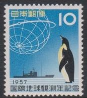 Japan SG766 1957 Int Geophysical Year, Mint Never Hinged - 1926-89 Keizer Hirohito (Showa-tijdperk)