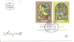 ISRAELE, ISRAEL FDC 1973 - FDC