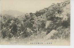 ASIE - CHINE - CHINA - Jiosanus SHAN HAI KWAN CHINESE - Chine