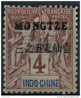 Mong-tzeu (1903) N 3 * (charniere) - Mong-tzeu (1906-1922)