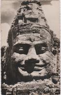 Cambodge  Angkor-rhom Porte Nord - Cambodia