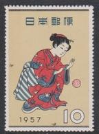 Japan SG770 1957 Philatelic Week, Mint Never Hinged - 1926-89 Keizer Hirohito (Showa-tijdperk)