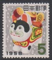 Japan SG773 1957 New Year Greetings, Mint Never Hinged - 1926-89 Keizer Hirohito (Showa-tijdperk)