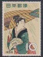 Japan SG776 1958 Philatelic Week, Mint Never Hinged - 1926-89 Keizer Hirohito (Showa-tijdperk)