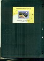 YEMEN Y.A.R. GEMINI IX 1 BF SURCHARGE NEUF A PARTIR DE 0.90 EUROS - Espace