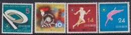 Japan SG778-781 1958 3rd Asian Games, Mint Never Hinged - 1926-89 Keizer Hirohito (Showa-tijdperk)