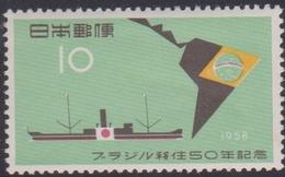Japan SG782 1958 50th Anniversary Emigration To Brazil, Mint Never Hinged - 1926-89 Emperor Hirohito (Showa Era)