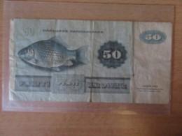 Danemark / Denmark / Danmark - Billet Femti / 50 Kroner SERIE 1972 Danmarks National Bank - TB - Danemark